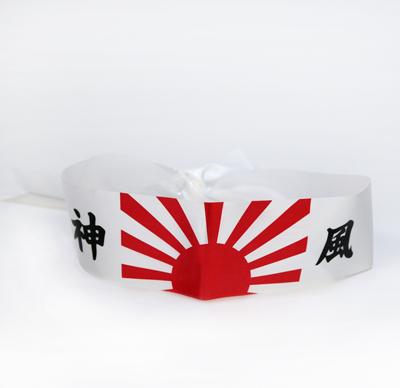 Bandeau Japonais Full Print